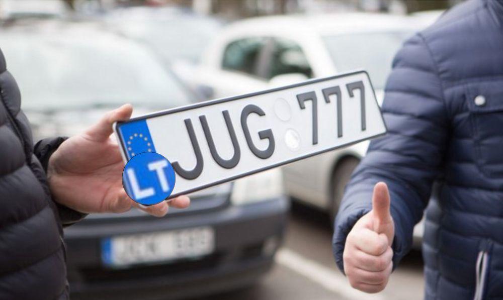 растамодка авто из Литвы в Киеве