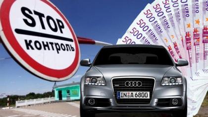 Обжалование таможенной стоимости автомобиля в Украине